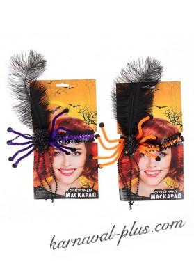 Карнавальная повязка на голову с Пауком и пером, цвета микс