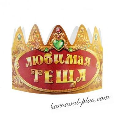Корона Любимая теща, картон
