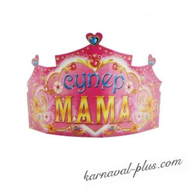 Корона Супер мама, картон