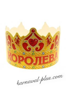 Корона Королева