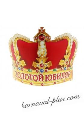 Корона Золотой Юбиляр, картон