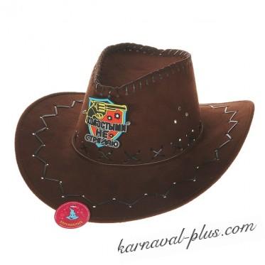 Шляпа ковбойская Холостыми не стреляю