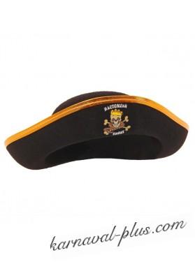 Шляпа пирата детская Настоящий пират/Полундра