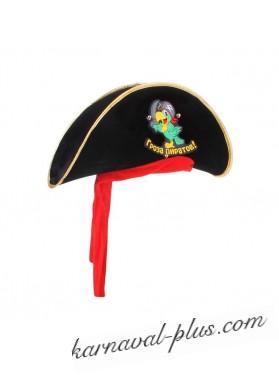 Шляпа пирата Гроза пиратов детская