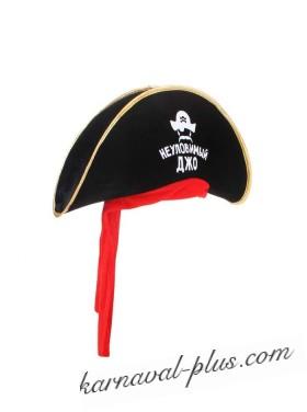 Шляпа пирата Неуловимый джо