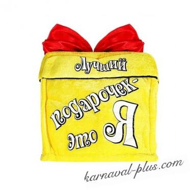 Шляпа подарок Лучший подарочек