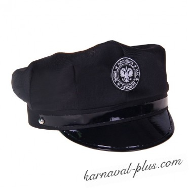 Шляпа полицейского Наша полиция нас бережет