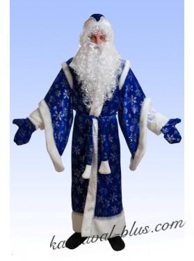 Дед Мороз Боярский синий