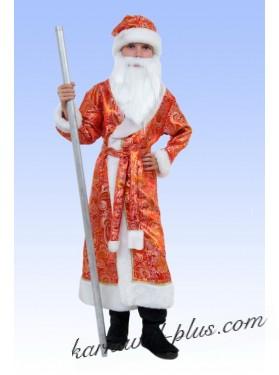 Костюм Дед Мороз детский, парча