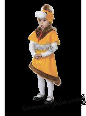 Карнавальный костюм Лошадка Огнешка