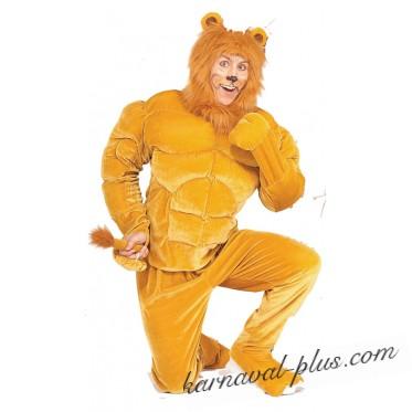 Карнавальный костюм Лев Мачо