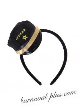 Шляпа мини на ободке Полиция