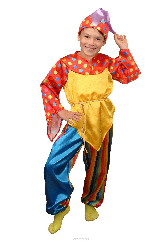 Карнавальный анимационный костюм клоунаскомароха для