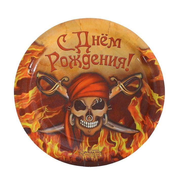 Поздравления с днем рождения пиратские